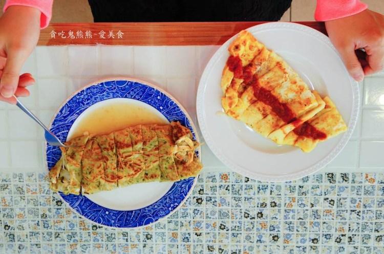 高雄美食 早午餐-鳳山區/小老弟手作蛋餅。私藏甜點-義式風味麵糊蛋餅(已歇業)