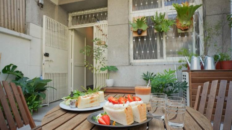 台中美食 三回-精誠商圈內老房子自製手做生吐司,早午餐下午茶推薦
