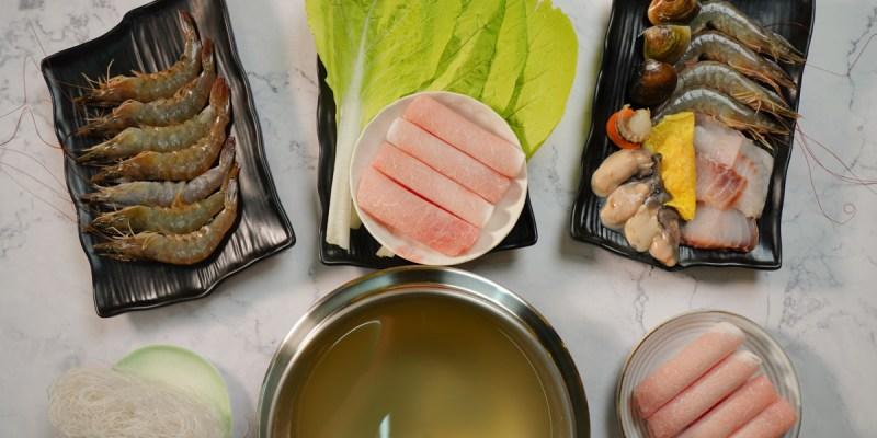 高雄三民區鍋燒麵 家遇鮮海鮮鍋燒吉林店-吉林夜市美食新開幕,免費與加購活動中
