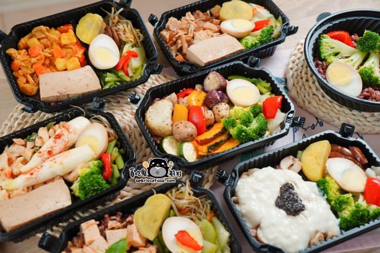 高雄左營區素食 莫藍蔬食手作健康餐盒-漢神巨蛋旁邊素食外帶餐盒
