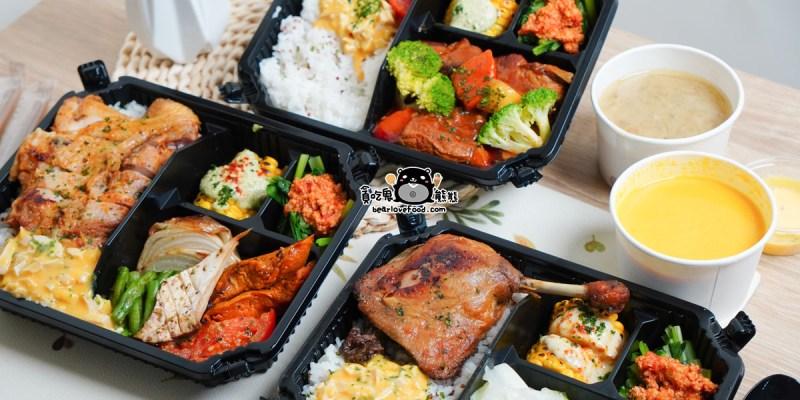 高雄三民區外帶美食  麟家飯-高雄火車站附近,西式精緻卻又平價餐盒