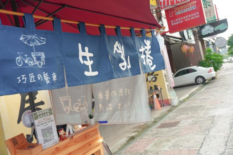 高雄鳳山區蛋糕 巧匠の餐車-日本九州生乳捲,天天新鮮限量發售