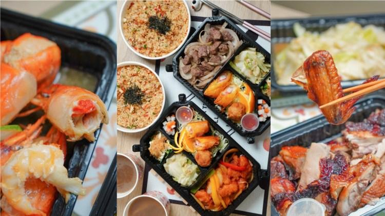 高雄左營區美食 四兩千金活蝦之家-高鐵左營站附近活泰國蝦料理餐廳,最新外帶折扣8.5折中