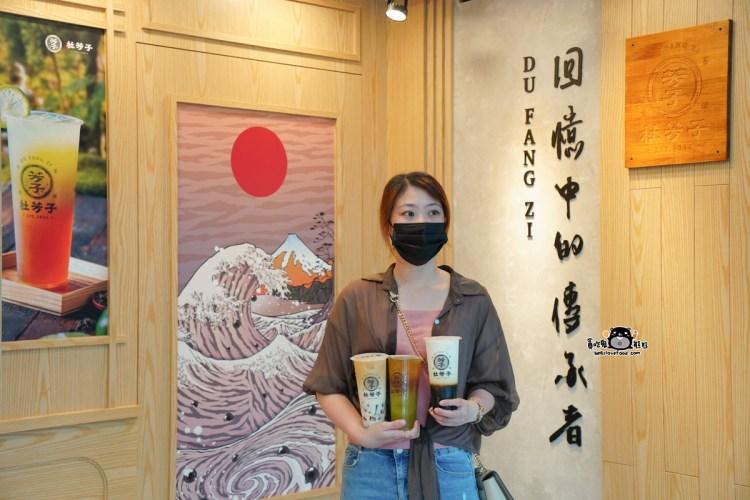 高雄鳳山區飲料 杜芳子古味茶鋪高雄鳳山店-家樂福鳳山店旁邊台灣茶葉使用的飲料店