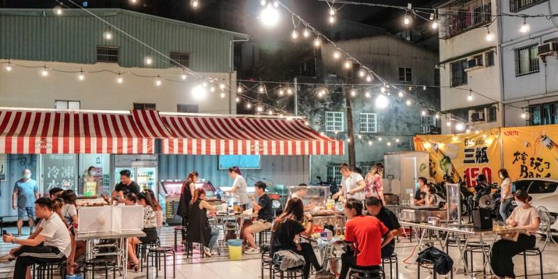 高雄三民區美食 酒爐蕭烤酒場-雄工附近消夜場,露天燒烤,海鮮串燒啤酒吧