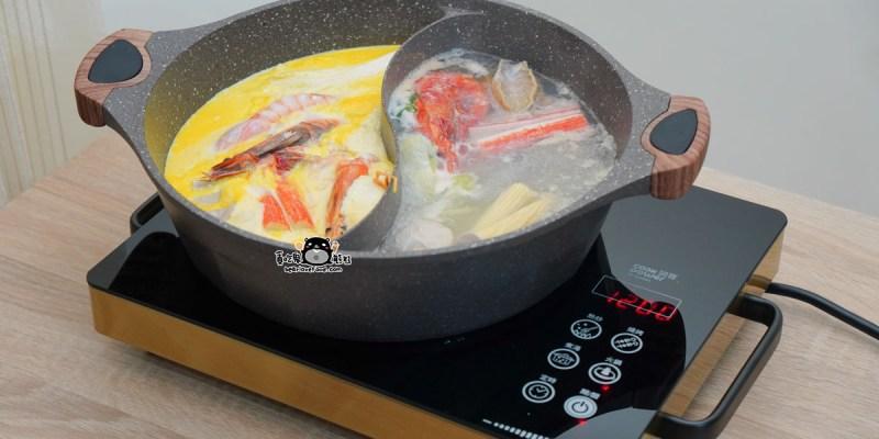 全台最低開團價-鍋寶微電腦觸控式手提電晶爐(包含料理過程以及開箱影片)