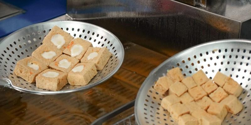 高雄新興區美食 21世紀臭豆腐高雄店-福華大飯店對面,台中超夯的創意臭豆腐