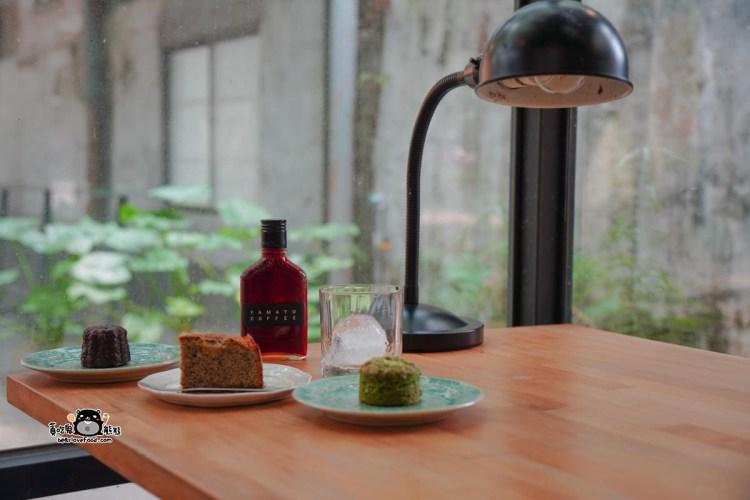 屏東縣竹田鄉美食 大和頓物所-竹田車站前,碾米廠老屋咖啡甜點