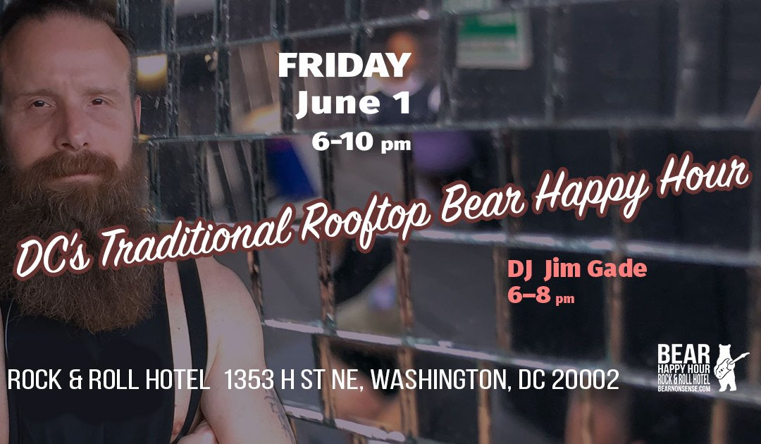 DJ Jim Gade Is Determined to Give You Awesome Bear Happy Hour Music