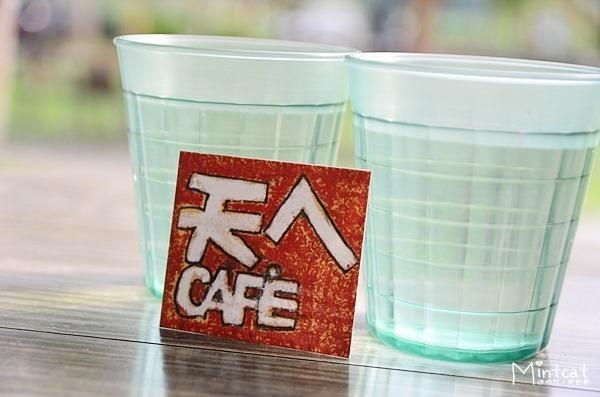 梅花湖&天ㄟ咖啡 (19)