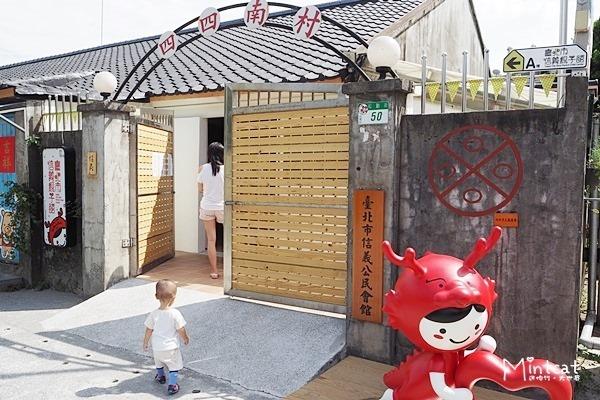 台北市信義親子館