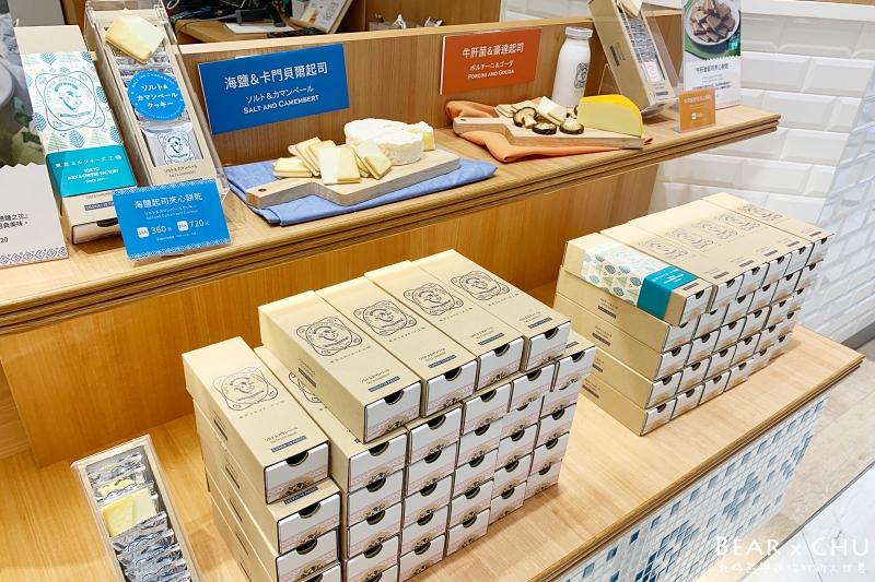 微風南山東京牛奶工場_20190707-154826-07.jpg