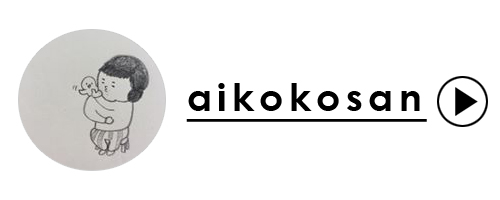 こころ暖まる家族の物語 - お風呂 by Aikokosan