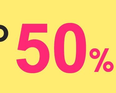 最大50%OFF セール開催中!