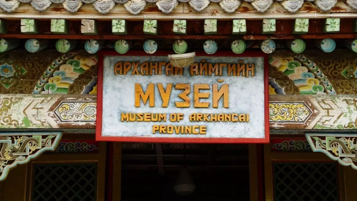 Tsetserleg museum