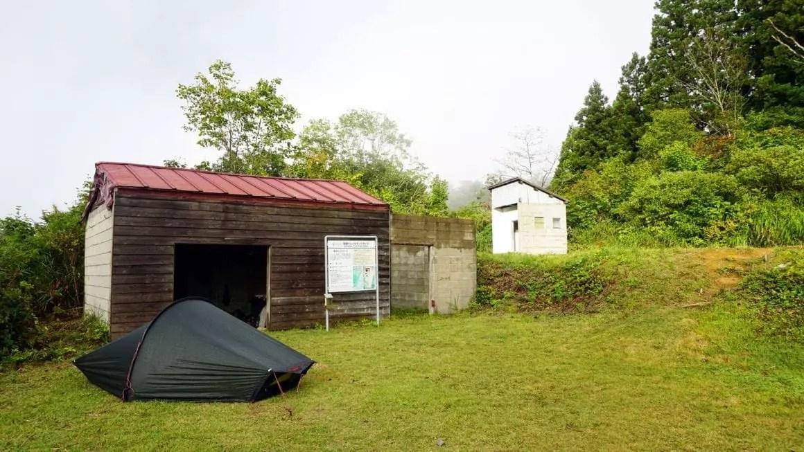 Shinetsu trail camping