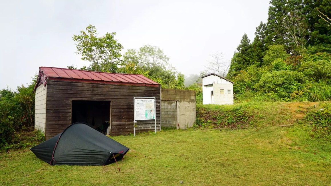 Camping Shinetsu Trail