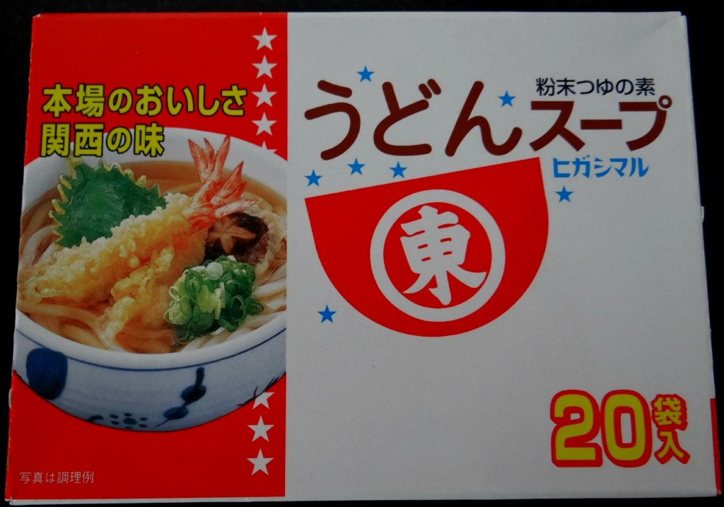 soup seasoning packet