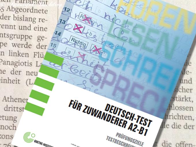 integrartion_test01