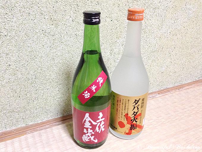 170106_syoutyuu