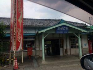 300x225 - 谷津川館
