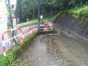300x225 - 越後湯沢で源泉を楽しむなら「山の湯」がオススメ!