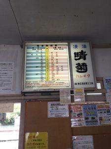 image 7 e1472722489839 225x300 - 埼玉で一番人気の荒川で渓流釣り
