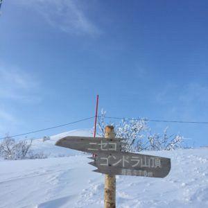 img 1805 300x300 - DMM英会話でトルコの先生と出会いトルコのスキー場について聞いてみた〜ニセコ移住日記⑤〜