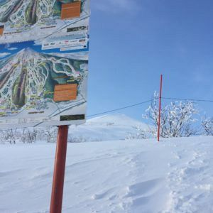 img 1806 300x300 - DMM英会話でトルコの先生と出会いトルコのスキー場について聞いてみた〜ニセコ移住日記⑤〜