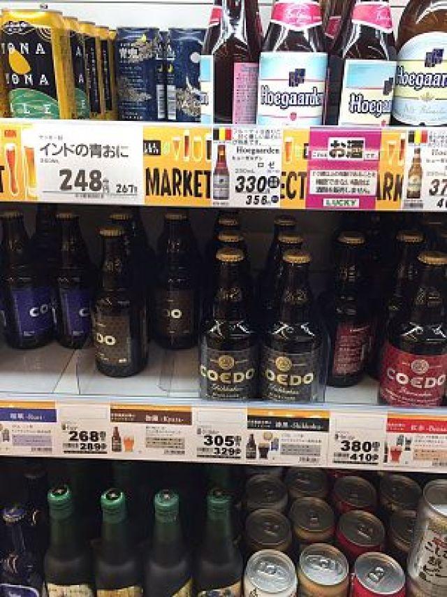 img 2230 - ニセコでCOEDOビールを発見?〜ニセコ移住日記㉘〜