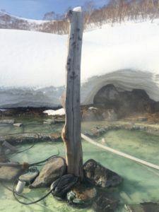 img 8265 225x300 - ニセコの秘湯「五色温泉」