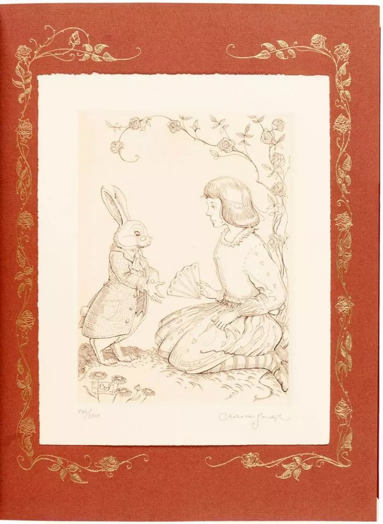 2016 CVS FS Alice in Wonderland etching cvs carousel