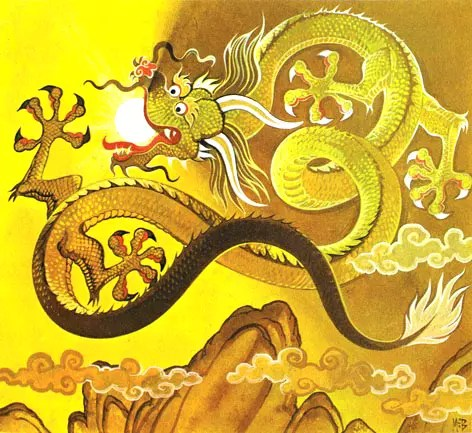 Angus McBride Beasts Chinese dragons illus