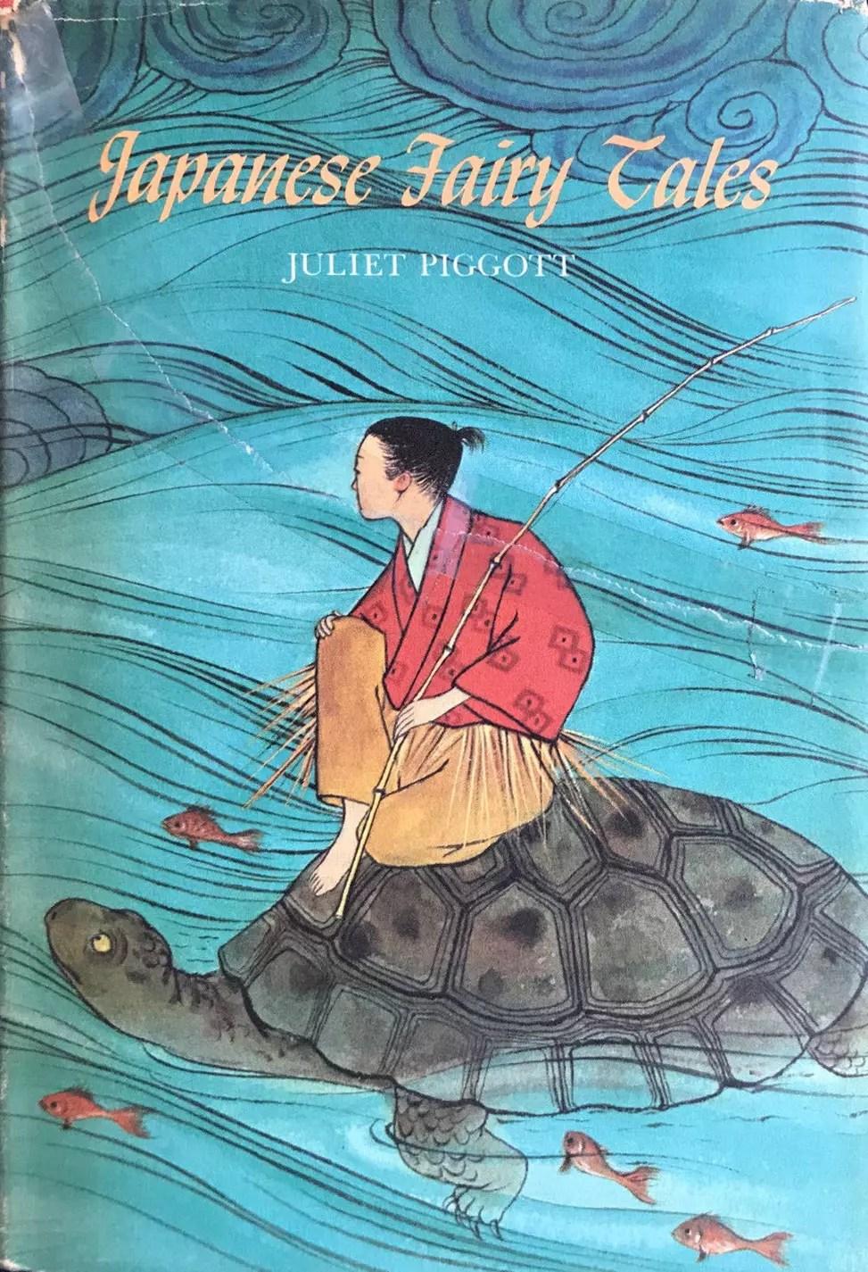 Muller Japanese Fairy Tales Piggott
