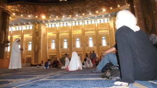 Inside Kuwait's Grand Mosque before its Bombing - by Anika Mikkelson - Miss Maps