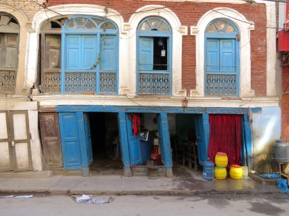 Slanted House in Primary Colors- Kathmandu, Nepal - by Anika Mikkelson - Miss Maps
