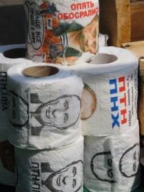 Putin Toilet Paper by Anika Mikkelson - www.MissMaps.com