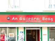 Gaelic Writing in Dingle Ireland - by Anika Mikkelson - Miss Maps - www.MissMaps.com