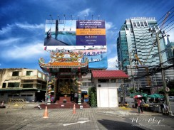 Temples and Towers Downtown - Bangkok Thailand - by Anika Mikkelson - Miss Maps - www.MissMaps.comok-thailand-by-anika-mikkelson-miss-maps-www-missmaps-com