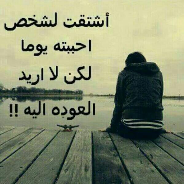 كلام من قلب حزين كلام حزين جدا انجرح منه الحجر والقلب