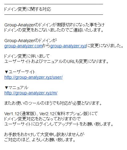 mail.google.com_2016-07-09_13-18-23