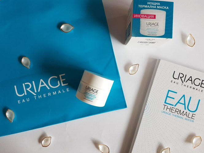 uriage thermal night mask