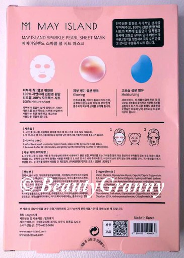 May Island Sparkle Pearl Sheet Mask отзы