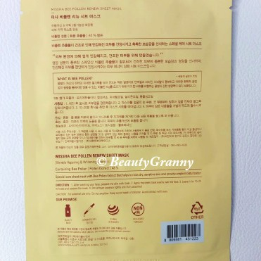 MISSHA Bee Pollen Renew Sheet Mask отзыв