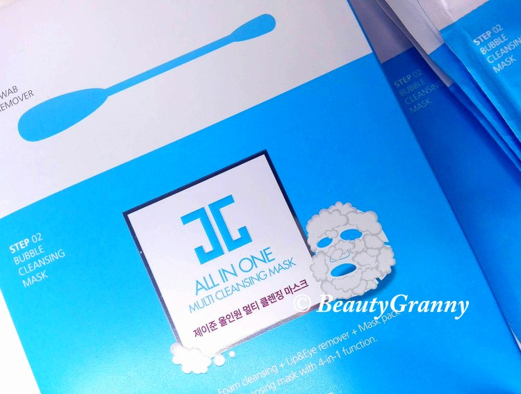 JAYJUN All In One Multi Cleansing Mask о