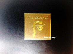 The History of Whoo Hwanyu Imperial отзы