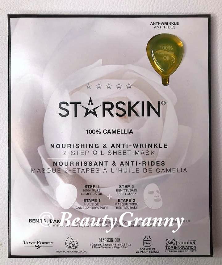Starskin 100 Camellia 2 Step Oil Sheet