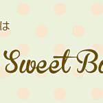 """11月のMy Little Boxは初のスペシャルパッケージ!""""Sweet""""な中身とは…"""