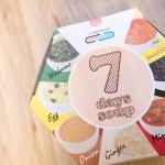 かんたんおいしい 忙しい朝に 7 Days Soup!