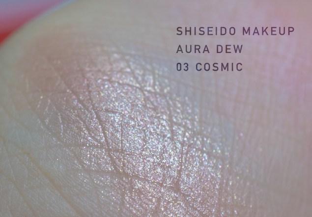 SHISEIDO オーラデュウ プリズム cosmic
